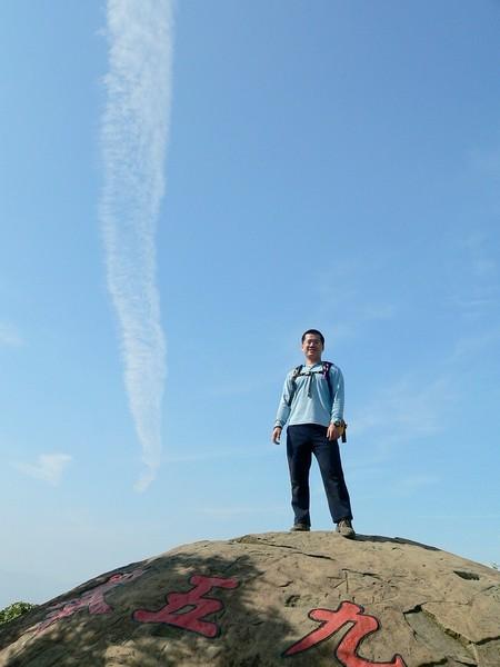 2006.11 南港山O型縱走
