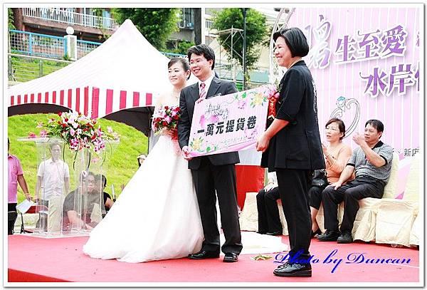 新店集團結婚1018-10
