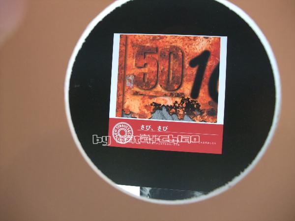 DSCF1671.jpg