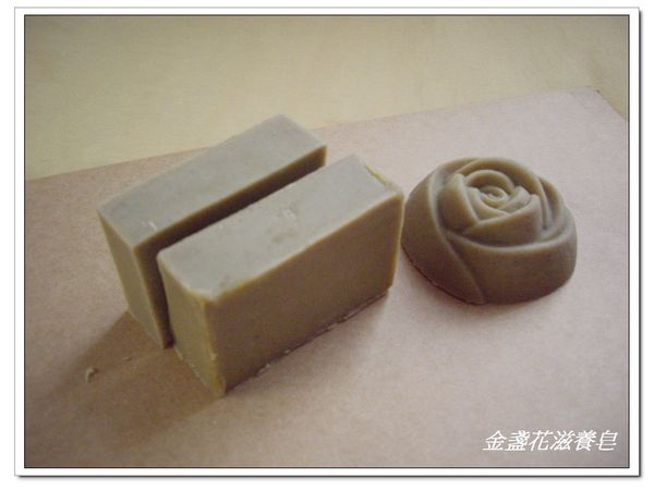 金盞花滋養皂