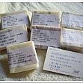 jade's soap