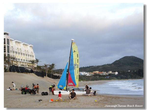 沙灘1.JPG