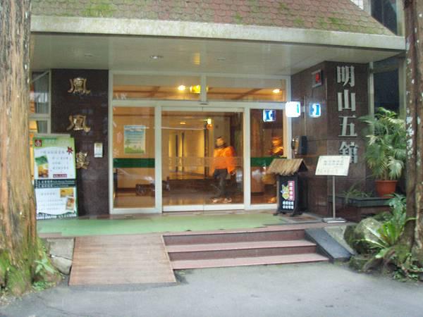 目前只有明山五館有電梯和坡道。.JPG