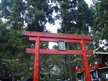 這是飯店旁的妖怪村,就是仿日本神社的商店街.JPG