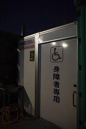 公廁位於園區前後兩側,因為活動結束後場地需要歸還,所以都是使用流動廁所。.JPG