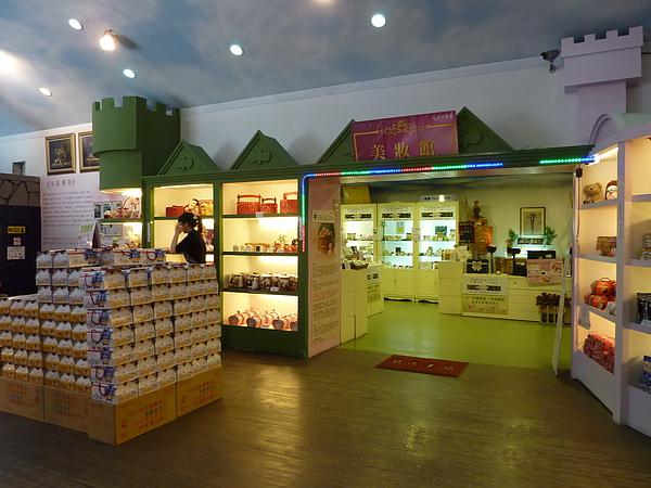 P1060581禮品區裡又多了一個美妝館,是一些天然的保養品.JPG
