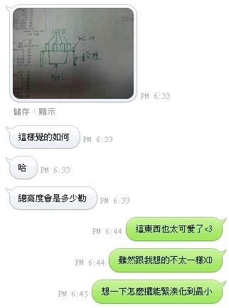 2013-09-27_205822.jpg