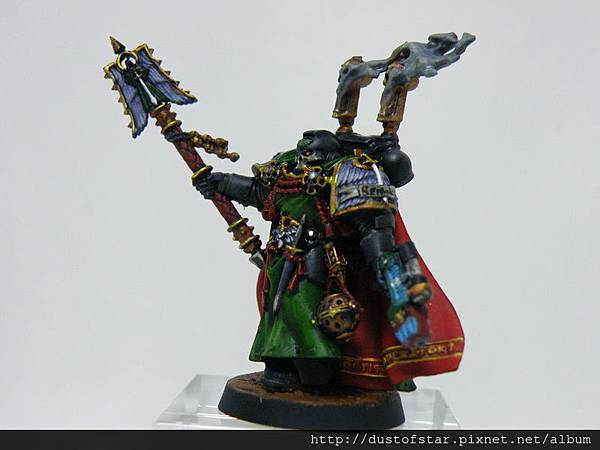 Interrogator-Chaplain Seraphicus