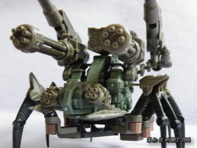 HRZ-006