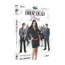 Drop                 Dead Diva 美女上錯身 第2季 2d9