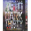 00:30凌晨密令 Zero Dark Thirty 2012 DVD
