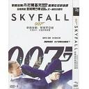 007:空降危機 Skyfall 2012