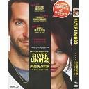(台灣13年3月上演) 派特的幸福劇本 The Silver Linings Playbook                   2013 DVD