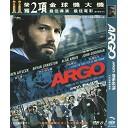 亞果出任務 ARGO DVD