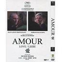 愛‧慕                   Amour DVD