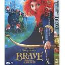 勇敢傳說                   BRAVE DVD