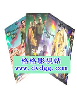 9. 【高清美劇】制毒師 超越罪惡 Breaking Bad 1-3季完整版 6碟