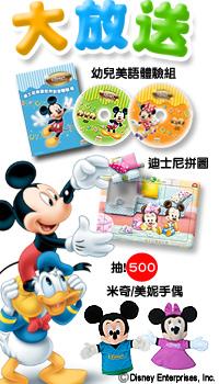 200-350 copy.jpg