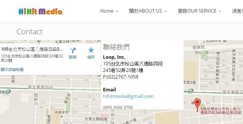 設計網站製作