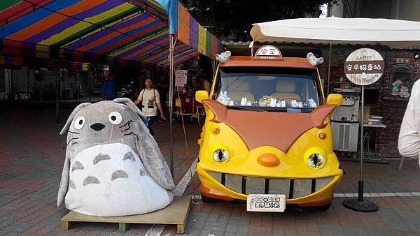 龍貓與公車