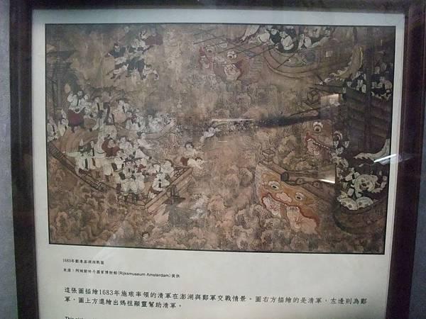 媽祖被畫在清軍顯靈,因此常被戲稱為統派
