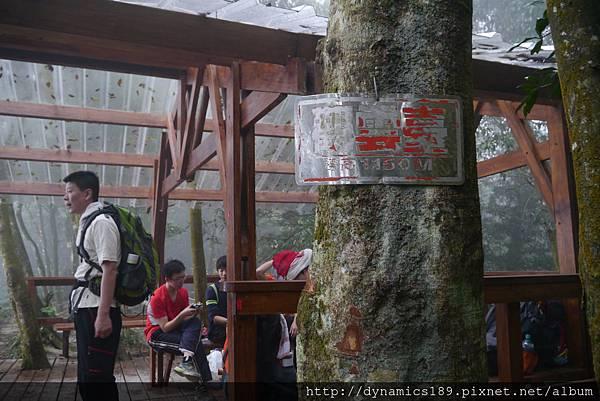 最後一個休息站:觀雲台,與模糊的牌子
