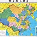 中華民國全圖