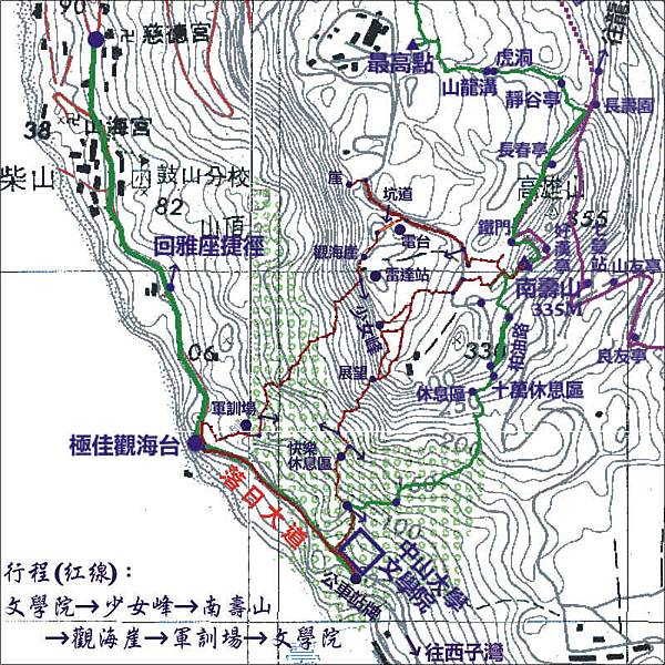 柴山文院地圖