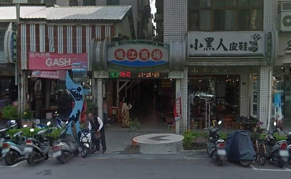 崛江商場.JPG
