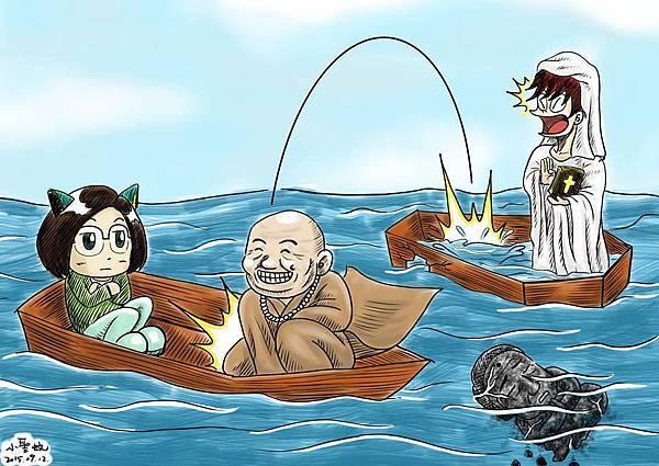 小聖蚊-船要沉拉.jpg