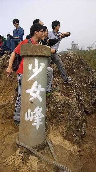 10945625_少女峰石碑_衝+.jpg