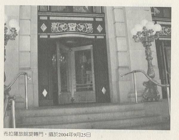 56_四二四刺蔣事件-旋轉門.jpg