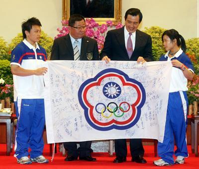 2008_马英九获赠中华台北队签名会旗 官员检讨成绩.jpg