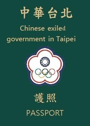 中華台北護照2++.jpg
