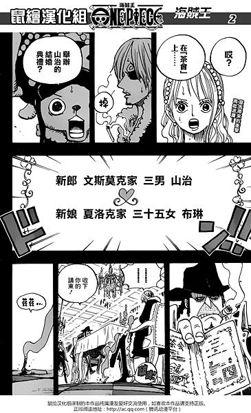 茶會請帖+.jpg