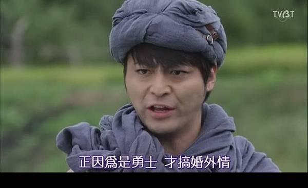 勇者義彥_正因為是勇士_才搞婚外情+