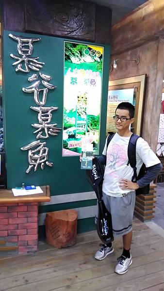 P_20161214_082212_慕谷慕魚合照+.jpg