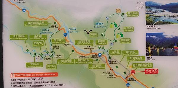 慕谷慕魚地圖1+.png