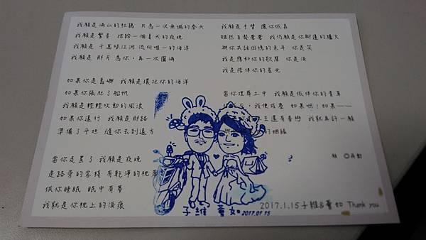 婚禮卡片_4+.jpg
