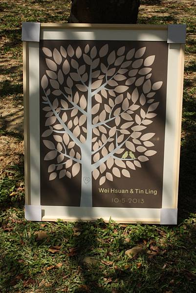 婚禮樹 不用蓋章版本