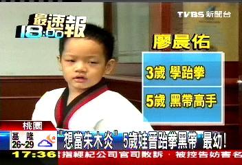TVBS新聞影像圖片.jpg
