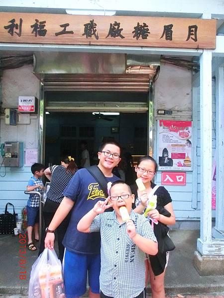 20130818        暑假麗寶樂園之旅 173