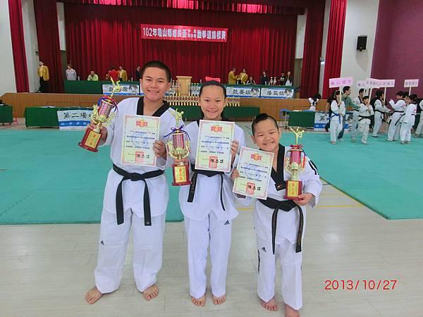 20131027        2013龜山鄉長盃比賽 168