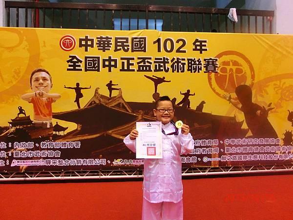 20131215        102年中正盃 153
