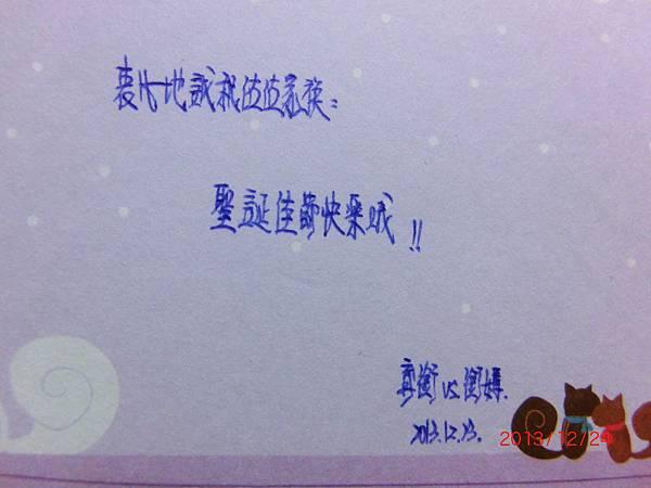 20131228        姊慶生+佑爵士鼓 036