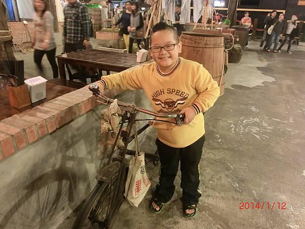 20140112        寶島時代村 269