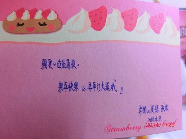 20140204       春節篇 006