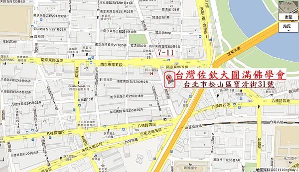 台灣佐欽大圓滿佛學會-地址