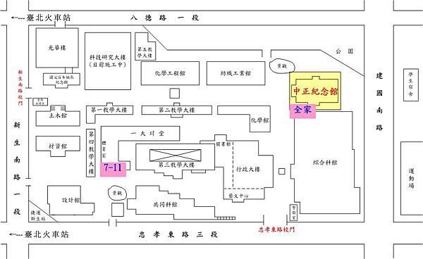 台北科技大學-校區平面.jpg