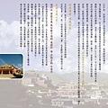 1. 心咒入壇城 功德介紹.jpg